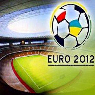 Чемпионата европы по футболу в 2012 году