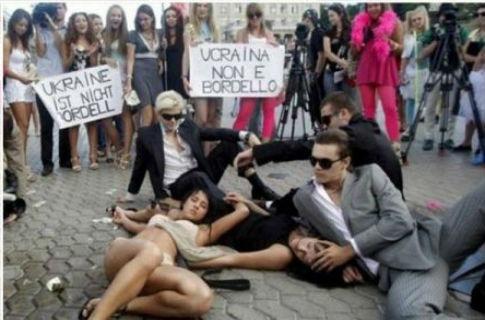 Секс в украине