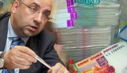 Зампреду Внешэкономбанка предъявили обвинение в мошенничестве
