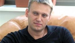 Навальный опубликовал свою экономическую программу