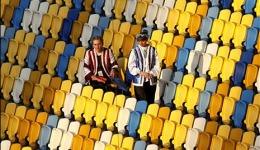 Чемпионат Европы 2012 во Львове