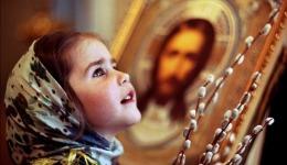 Религиозный предмет в школах