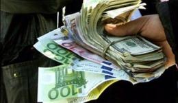 Китайцы прекратили покупать европейские облигации