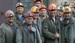 У шахтёров профессиональный праздник